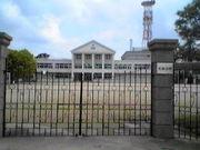 萩光塩学院