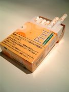 PEEL -Menthol Orange-