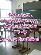 F組・あきる野村
