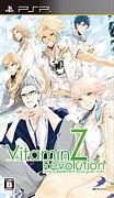 VitaminZ Revolution 〜PSP版〜