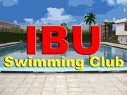 IBU 水泳部