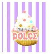 関西女子会*DOLCE*