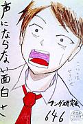 CITマン研29期(07)コミュ