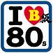 B���γ�80's