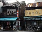 I love 北品川商店街