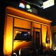 藤が丘『cantina Jack's Inn』