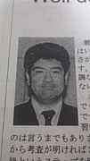 仙台第三高等学校49回生