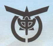 鉾田南中学校