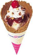 アイスを愛す〜w