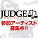 JUDGE -MusicPoll-