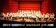☆知立東高校OBバンド☆