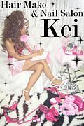 hair make & nail salon Kei