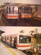 東京メトロ01系・02系