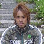 清水 誠選手
