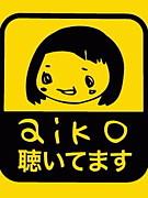 aiko in YAKEN『Team 愛屋(仮)』