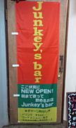 Junkey's bar