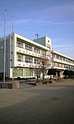 富島小学校