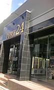 ポート24八事店
