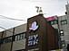 福島郡山市K-POP&韓国好き