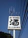 【公認】Kハート♡藤井商店