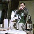 日本酒飲むなら奥播磨!