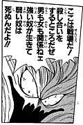 アルカナハート新宿ジョイボ勢