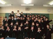 成章高校3年2組 2006年卒