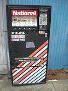 電池の自動販売機が好き