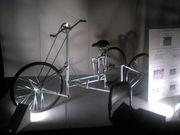 東海地方自転車部
