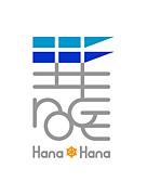 野毛Hana*Hana