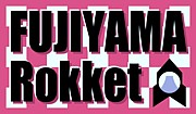 ★FUJIYAMA Rokket★