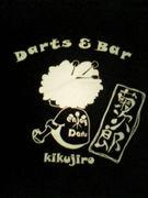 Darts & Bar 菊次郎