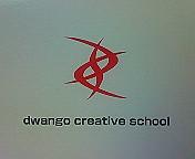 dwango creative school