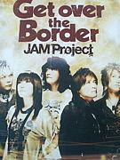北関東JAMProject連合