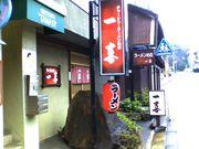 関西個人経営麺店情報