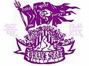 †PRANK STAR†