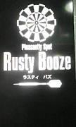 釧路【 Rusty Darts 】