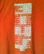 ★2008年度 津高卒 3年4組★