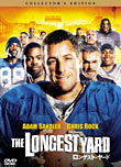 The Longest Yard -Fly Away-
