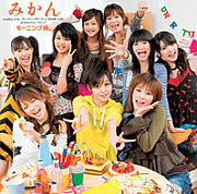 ヲフ会in娘紺2008