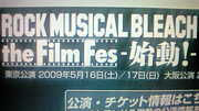 ROCK MUSICAL BLEACH FILM FES