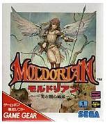 【GG】モルドリアン