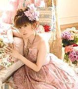 『Princess Premium Heart』
