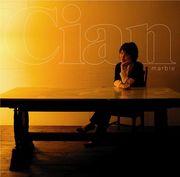 Cian(シアン)