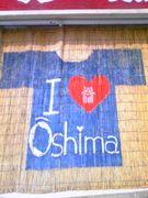 島サー「0h-Shima」