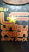 Bar Unity☆Faith