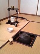 「茶道の心を味わう研究会」mixi
