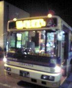 京王バス南