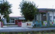 三重幼稚園
