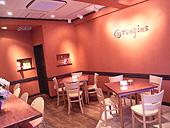 Café Orangina